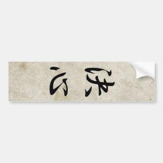 Determination - Kesshin Bumper Sticker