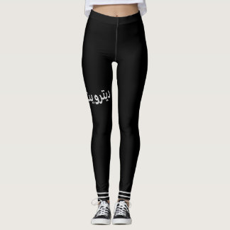 Detroit Leggings