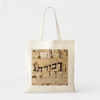 Devora, Deborah - HaKotel (Western Wall) Tote Bag