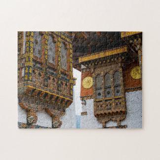 Dezong Architecture Jigsaw Puzzle
