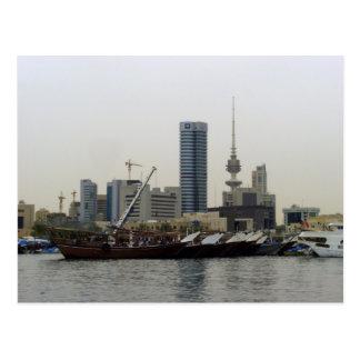 Dhau Harbor & Liberation Tower in Kuwait Postcard