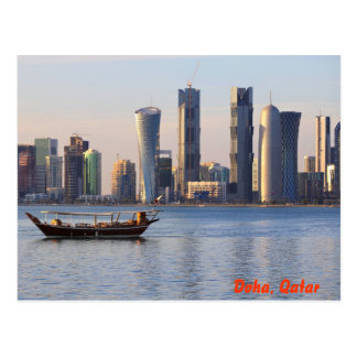 Dhow and Doha skyline Postcard