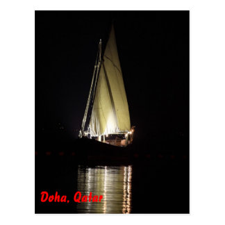 Dhow in Doha, at night Postcard