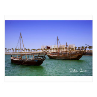 Dhows in Doha Bay Postcard