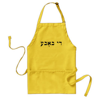 Di Bobe = The Grandmother Standard Apron