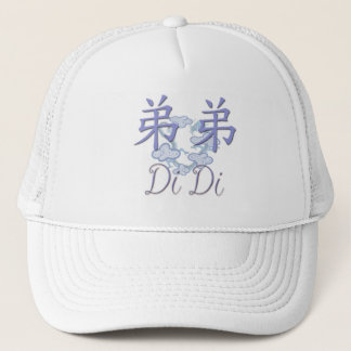 Di Di (Little Brother) Chinese Trucker Hat