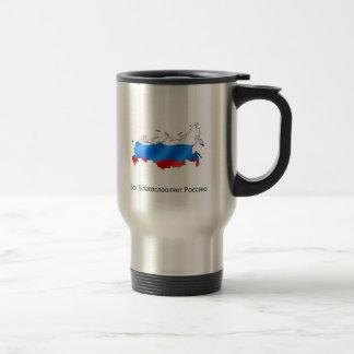Dieu bénissent la tasse de voyage de la Russie