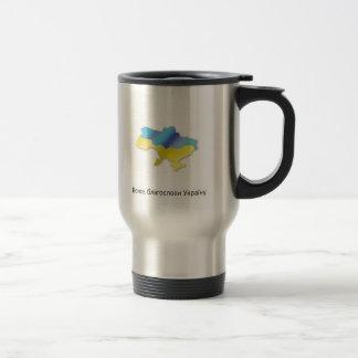 Dieu bénissent l'Ukraine Mug De Voyage