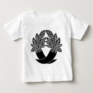 Difference Japanese radish Baby T-Shirt