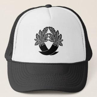 Difference Japanese radish Trucker Hat