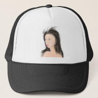 Dignified [japanese kanji] trucker hat