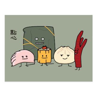 Dim Sum Pork Bao Shaomai Chinese dumpling Buns Bun Postcard