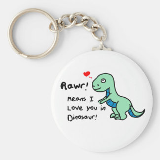 Dinosaur Basic Round Button Keychain