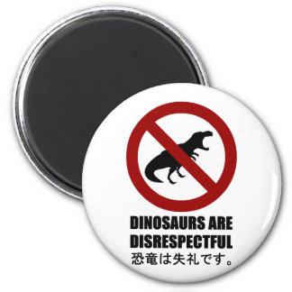 Dinosaurs are Disrespectful 2 Inch Round Magnet