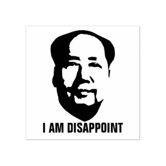 Disappointed Mao Rubber Stamp