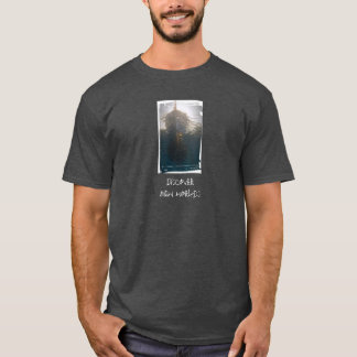 Discover new worlds T-Shirt