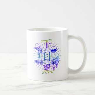 Disdain black coffee mug