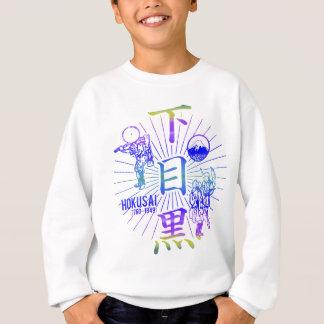 Disdain black sweatshirt