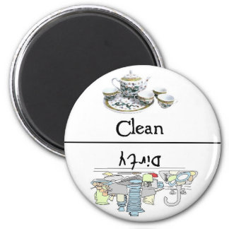 Dishes Clean Dirty Dishwasher Magnet