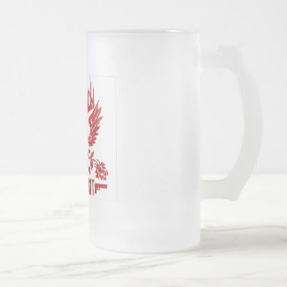Dissonant Frosted Beer Goblet Frosted Glass Beer Mug