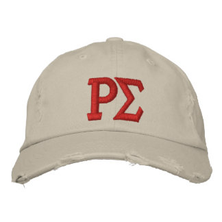 DISTRESSED CAP - STONE - EMBROIDERED