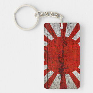 Distressed Country Flags | Japan Keychain