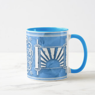 Distressed Torah - Star Mandala - Aleph Mug