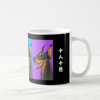Diversity is Beautiful Japanese Kanji Doberman mug