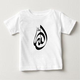 Divine Name Baby T-Shirt