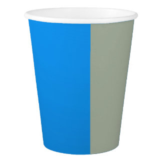 DIY Template 12color choices easily add photo text Paper Cup