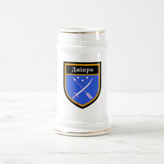 Dnipro Flag Beer Stein