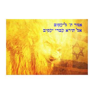 Do not be afraid you my farmhand Jakob Hebrew Canvas Print