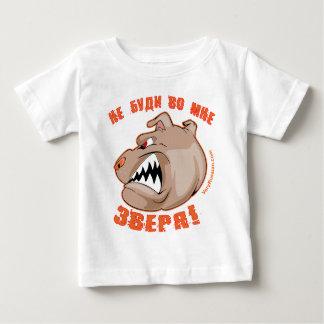 Do not wake the beast inside beast up! baby T-Shirt