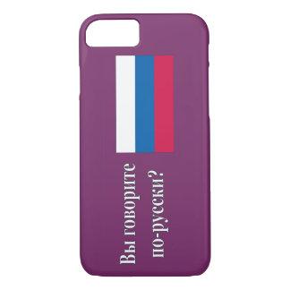 Do you speak Russian? in Russian. Flag wf iPhone 7 Case
