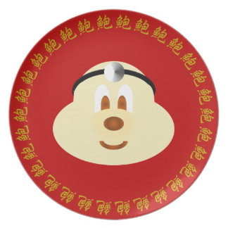 Doctor 鮑 鮑 Melamine Plate - Chinese Text