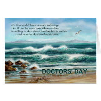 Doctors' Day Thank You to Doctor, Blue Seascape Card
