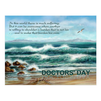 Doctors' Day Thank You to Doctor, Blue Seascape Postcard