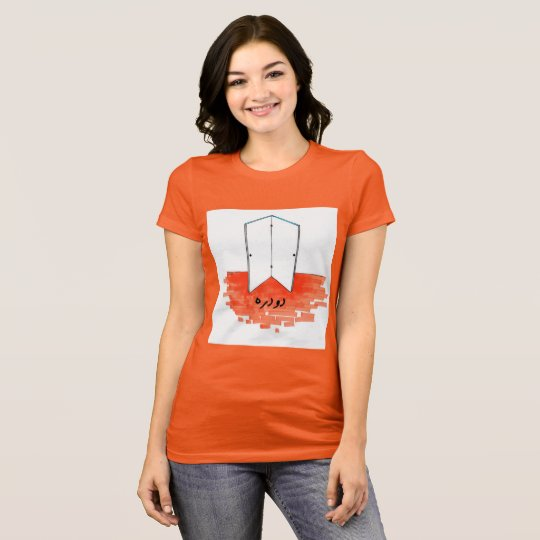 Dodare T-Shirt