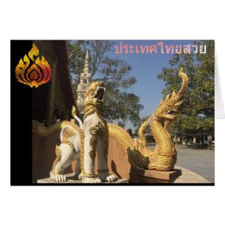 Dog and Naga guardians, Chiang Mai, Thailand Card