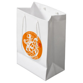 Dog Chinese New Year 2018 Choose color M Gift Bag