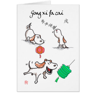 Dog, Chinese New Year. Gong xi fa cai Card