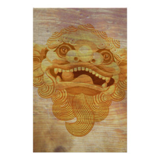 Dog head on a wooden board 9.1.3 stationery