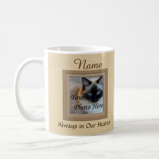 Dog or Cat Beige Perfect Memories Coffee Mug