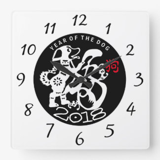 Dog Papercut Chinese New Year 2018 B Clock