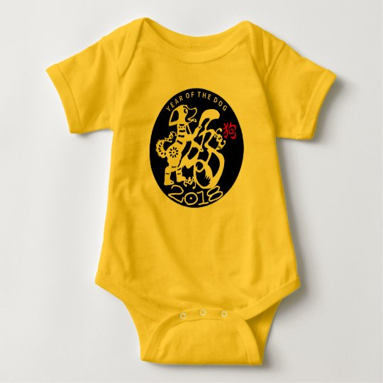Dog Papercut Chinese New Year 2018 Baby Bodysuit