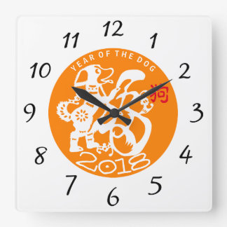 Dog Papercut Chinese New Year 2018 O Clock