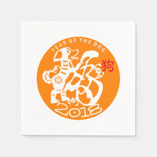 Dog Papercut Chinese New Year 2018 O Paper Napkin