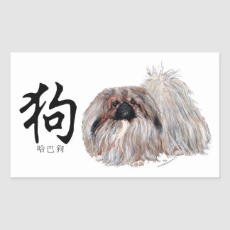DOG - Pekingese Dog Sticker