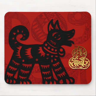 Dog Year 2018 Chinese Zodiac Mousepad