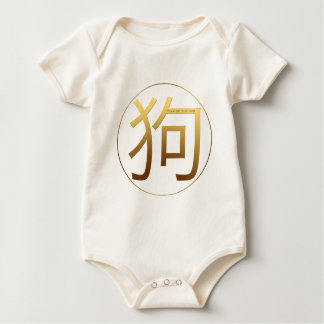 Dog Year 2018 Golden Embossed effect Symbol Baby Baby Bodysuit
